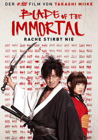 DVD Cover Blade of the Immortal