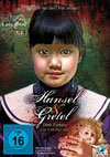 DVD Cover Hansel & Gretel
